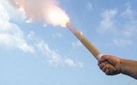 CCJR Apresenta Emenda à Proposta de Proibição de Fogos de Artifício Sonoros